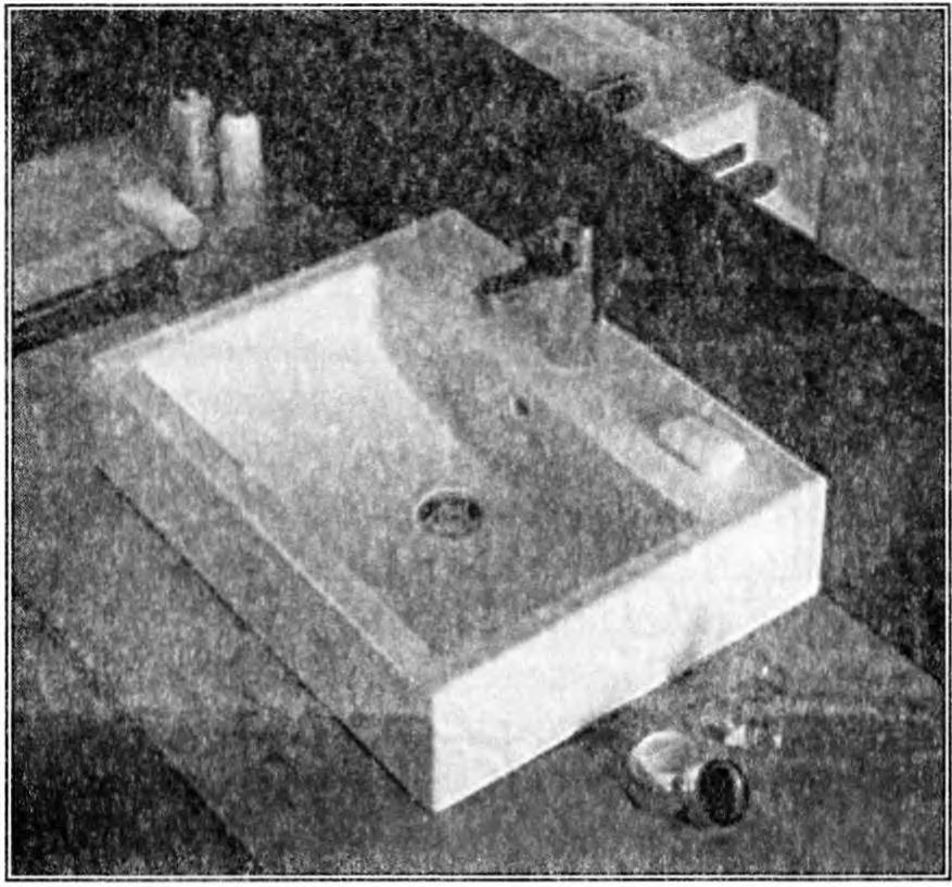 sink siple