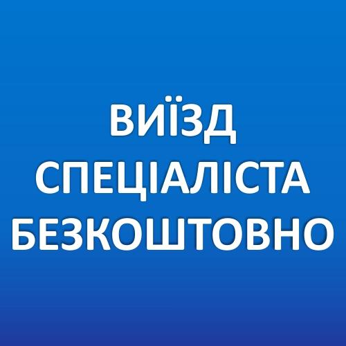 Реставрація ванни в Києві відгуки