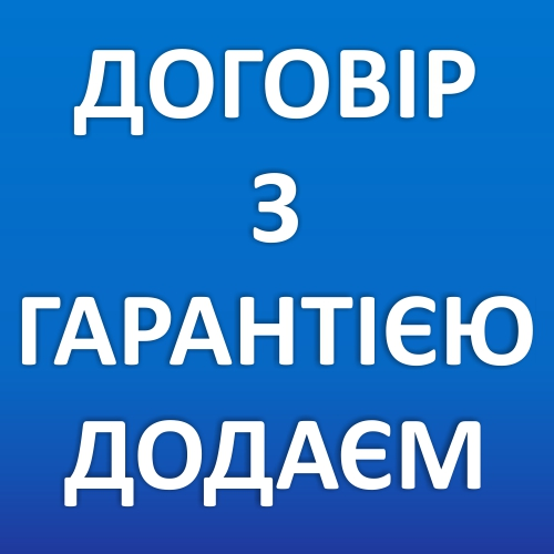 Проводимо реставрацію ванни в Києві та області простим та надійним народним способом!